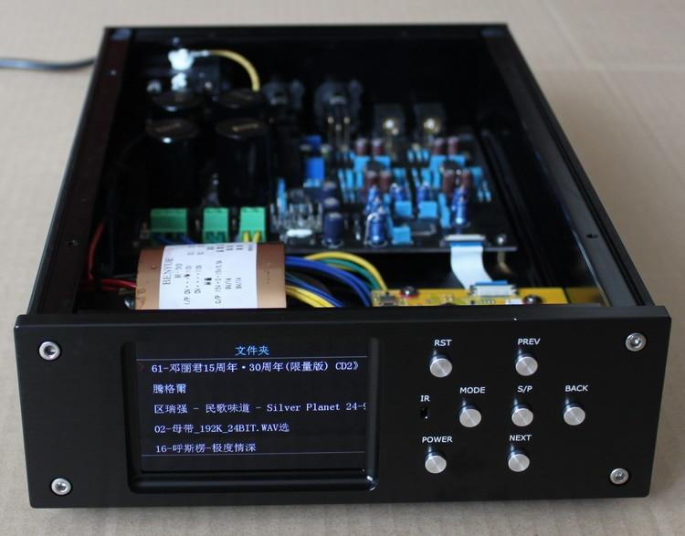 Tourne-disque numérique sans perte SD avec décodeur AK4495SEQ support de décodeur domestique HIFI DSD