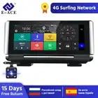 E ACE E01 voiture DVR GPS 4G Navigation Tracker 7 Android DVR voiture caméra WIFI 1080P ADAS enregistreur vidéo pour les navigateurs de tourisme automobile - 1