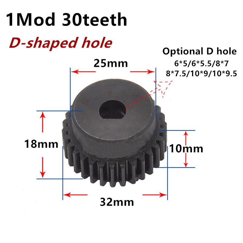 45# Steel Spur Pinion Gear Motor Gear 1Mod 30T Outer Dia 32mm Bore 10mm Qty 1