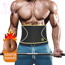 LANFEI Men Waist Trainer Belt Body Shaper Belly Wrap Neoprene Sauna Slimming Sweat Shapewear Workout Fitness Weight Loss Corset(China)