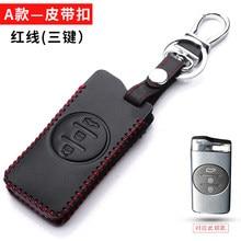 Кожаный чехол для автомобильного ключа Chery Tiggo 8 Arrizo 5 pro gx 5x eQ7 Chery tiggo 7Pro 2020