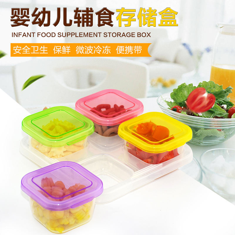 4-Compartment Baby Supplementary Food Box Infant Dietary Supplement Freezer Box Storage Freshness Box Snacks Snack Box Fruit Con
