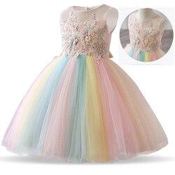 Meninas vestido de malha pérolas crianças vestidos de festa de casamento crianças vestidos de noite bola formal do bebê roupas para a menina 4-10yrs