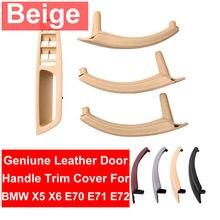 Bege couro genuíno frente do carro traseira/esquerda direita interior maçaneta da porta interior painel interno puxar guarnição capa para bmw e70 e71 x5 x6 07-13