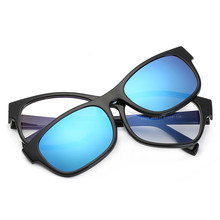 Square Polarized Sunglasses Men Women Computer Glasses TR90