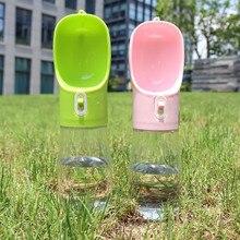 Przenośny plastikowy kot domowy butelka wody dla małych średnich duże psy podróży Puppy miska do picia na świeże powietrze dla zwierząt domowych dozownik do wody podajnik