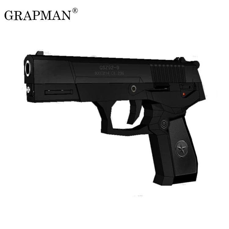 China Qsz-92 Pistol Paper Model Weapon Gun 3D Handmade Drawings Military Paper Spelling Toy