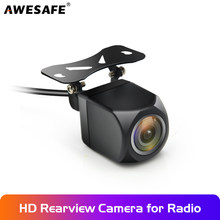 120 stopni kąt HD kamera cofania kamera cofania samochodu wodoodporna kamera parkowania dla AWESAFE DVD