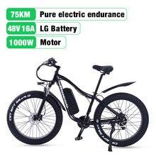 Vélo électrique de plage électrique 48v 16ah, 1000W, 50 km/h MAX, VTT 4.0, vélo à large bande, RX02