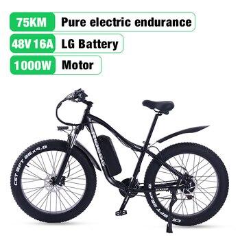 Rower elektryczny 48V16ah 1000W MAX 50km/h elektryczny rower górski 4.0 rower elektryczny na grubych oponach plaży ebike RX02