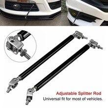 цена на 2pcs 15cm Universal Racing Adjustable Car Front Rear Bumper Lip Splitter Support Bar Kit Bumper Protector Car Styling
