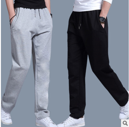 Autumn & Winter Trend MEN'S Trousers Loose Straight Large Size Casual Pants Sweatpants Students