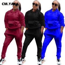 CM.YAYA Active Solid Two 2Piece Set for Women Fall Winter Fitness Outfit hooded Pocket Sweatsuit + Jogger Pants Sporty Tracksuit