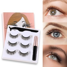 Magnetic Liquid Eyeliner & 3 pairs Magnetic False Eyelashes & Tweezer Set Waterproof Long Lasting Eyeliner False Eyelashes Set long false eyelashes set 5 pair