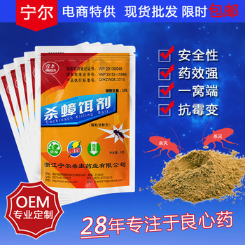Cockroach drugs Home bait cockroach sticker spray trap gel bait powder insect roach killer cockroach agriculture tools image
