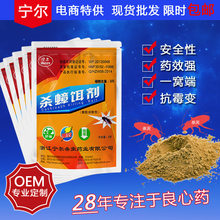 Cockroach drugs Home bait cockroach sticker spray trap gel bait powder insect roach killer cockroach agriculture tools(China)