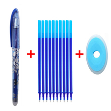 12Pcs/set 0.5mm Erasable Pen Refill Blue/Black/Red Ink Washable Handle Ballpoint for School Office Writing Supply