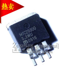 100% novo & original MIC29300-3.3WU 3.3 v 3a vin gnd para fora