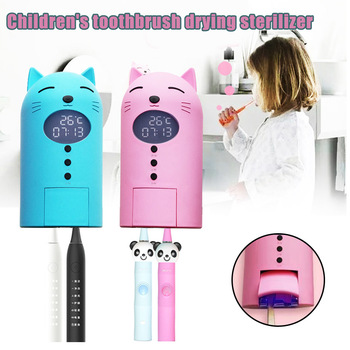 Children Toothbrush UV Dryer USB Rechargeable Punch-free Smart Drying Device MPwell