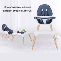 Baby chair for feeding, baby high chair, multifunctional baby dining chair.