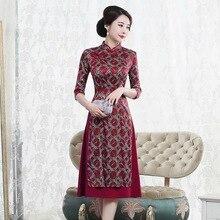 Quinceanera קידום באורך הברך גבוהה סתיו 2020 חדש סיני קשר משי Cheongsam השתפר האופנה רטרו Aodai שמלת אישה
