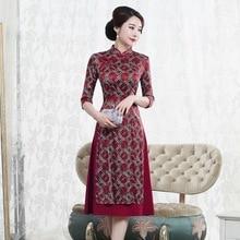 Quinceanera Promotion genou longueur haute automne 2020 nouveau chinois noeud soie Cheongsam mode améliorée rétro Aodai robe femme