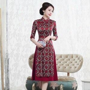 Image 1 - Quinceanera promoção joelho comprimento alta outono 2020 novo chinês nó de seda cheongsam moda melhorada retro aodai vestido mulher