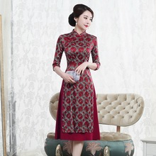 Quinceanera promosyon diz boyu yüksek sonbahar 2020 yeni çince düğüm ipek Cheongsam moda geliştirilmiş Retro Aodai elbise kadın