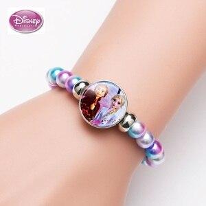 Disney Elsa Anna Princess Bracelets Fashion Rainbow Frozen 2 Cute Girl Makeup Toys Children Kids Cartoon Bracelet Beaded Chain