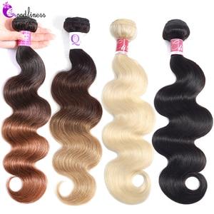 Goodliness 1/3/4pcs 613 Body Wave Bundles Brazilian Hair Weave Bundles Remy Three Tone 1b/4/27 1b/4/30 Ombre Human Hair Bundles(China)
