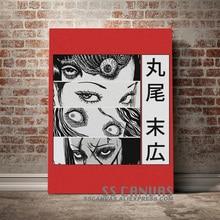 ito junji poster buy ito junji poster