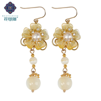 Yellow Shell Flower Ethnic Dangle Earring White Shell Bead Freshwater Pearl Alloy Chain Handmade Female Accessories EZ 190401