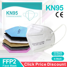 Mascarillas CE FFP2 KN95 Dustproof Anti-fog Masque Breathable Face Masks Filtration Mouth Masks 5-Layer Mouth Muffle Cover Mask