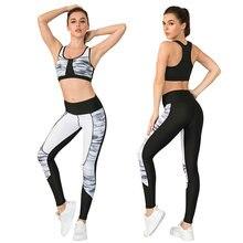 2021 Новый лоскутный женский костюм для йоги бесшовная одежда