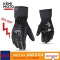 Kemimoto 冬暖かいオートバイの手袋タッチスクリーン防水防風保護冬の手袋の男性 guantes モト luvas