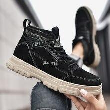 Для мужчин кроссовки на воздушной подушке спортивная обувь из