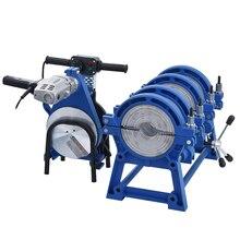 63-200 ручной нажимной стыковой сварочный аппарат PE сварочный аппарат трубы горячего расплава точный PE аппарат для стыковой сварки 220 В