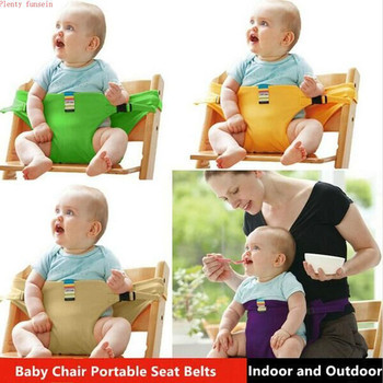 цена на Baby Feeding Chair Portable Infant Booster Seats Toddlers Children seat BB eating feeding safety long belt  bed accessories