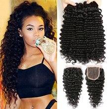 Jaycee บราซิล Deep Wave Hair 3 รวมกลุ่ม 8 30 นิ้ว meche bresilienne Remy มนุษย์ Extension ธรรมชาติสี