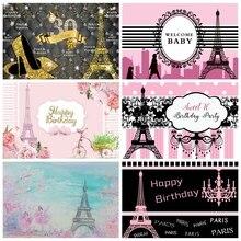 Laeacco compleanno Photocall rosa parigi torre Eiffel fiori lampadario personalizzato fondali fotografia neonato sfondi Prop