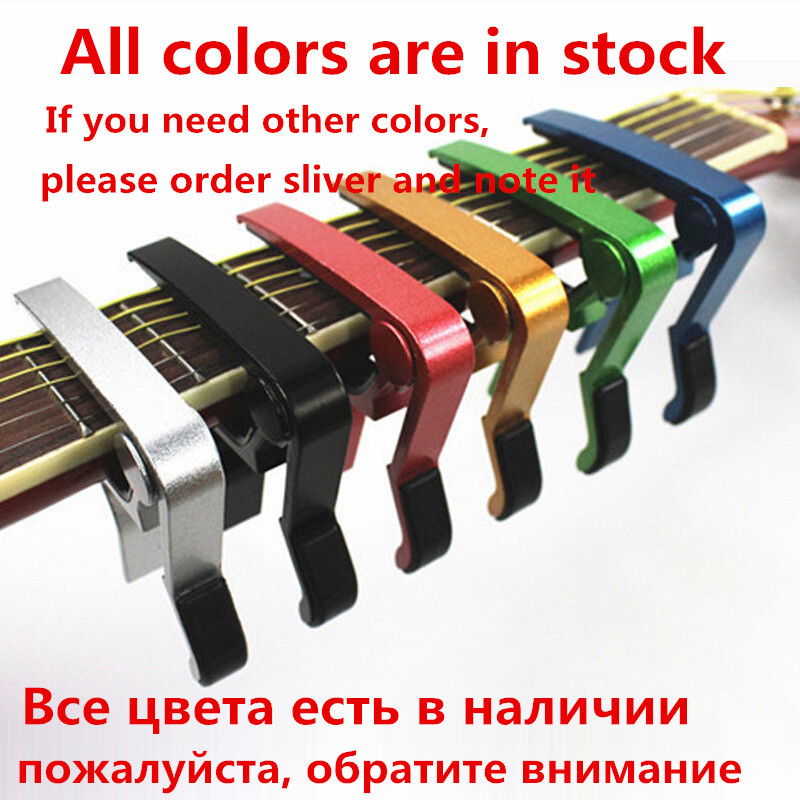 Guitar Capo Clamp-Key Acoustic Metal Quick-Change Tone Aluminium-Alloy For High-Quality