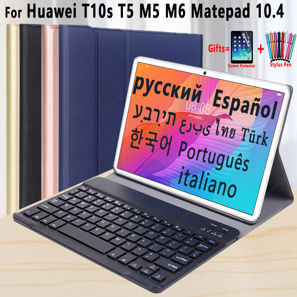 Чехол с клавиатурой для Huawei Mediapad M5 Lite 10 8 Pro 10,8 T5 10 10,1 M6 10,8 Matepad T10S T10 10,4 Pro 10,8