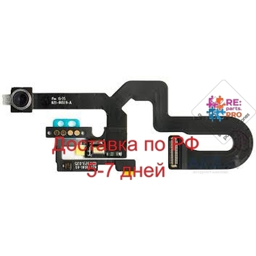 Flex Cable For IPhone 7 Plus Front Camera And Sensor