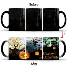 New 350mL Magic Happy Halloween Mug Changing Color Coffee Mugs Cup Morning Milk Creative Gifts