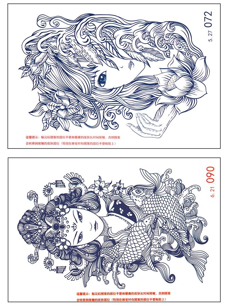 1PC Permanent Makeup Supply  Henna Tattoo Stickers Temporary Waterproof Juice Tattoo Sticker Stencils Body Art Tools 6