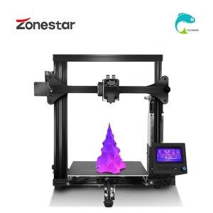 Image 5 - ZONESTAR رائجة البيع الكلاسيكية طارد مزدوج لون الخلط سريع سهل التجميع عالية الدقة كامل معدن الألومنيوم طابعة ثلاثية الأبعاد لتقوم بها بنفسك عدة