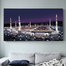 Islamic Building Mecca Mosque Hajj Painting Art On Canvas Wall Poster And Prints Muslim Religion Decor Pilgrimage Picture