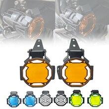 4 اللون لسيارات BMW R1200GS R1250GS/ADV LC F750GS F850GS دراجة نارية LED مساعدة الضباب ضوء المصباح غطاء حماية شواء مصبغة حامي