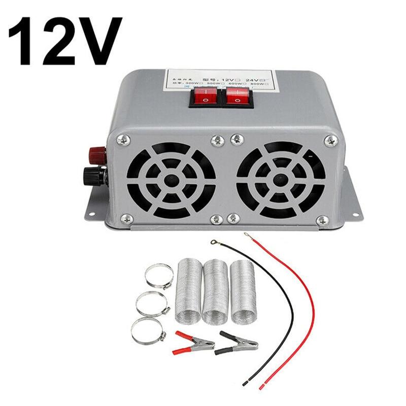 Fxhan DC 12V//24V 800W Car Fan Heater Defroster Windscreen Rapid Heating Warm Demister 12V beige
