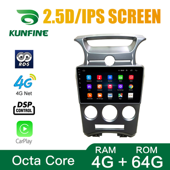 Octa Core Android 10.0 Car DVD GPS Navigation Player Deckless Car Stereo for KIA carens 2007 2008 2009 2010 2011 MT Headunit image